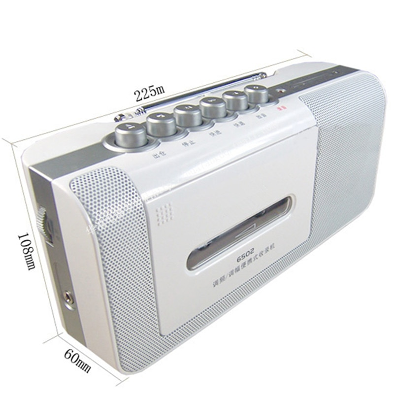 Portable FM/MW radio AC/DC dual-use power player recorder retro tape drive broadcast semiconductor machine built-in microphone enlarge