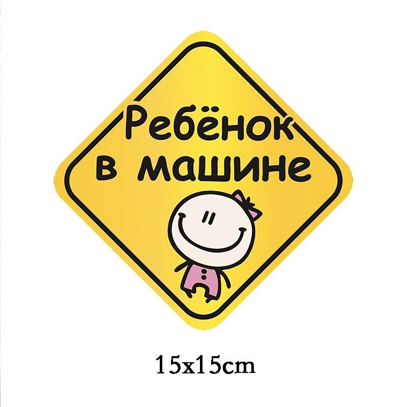 5 шт., детские наклейки на доску, 15 х15 см