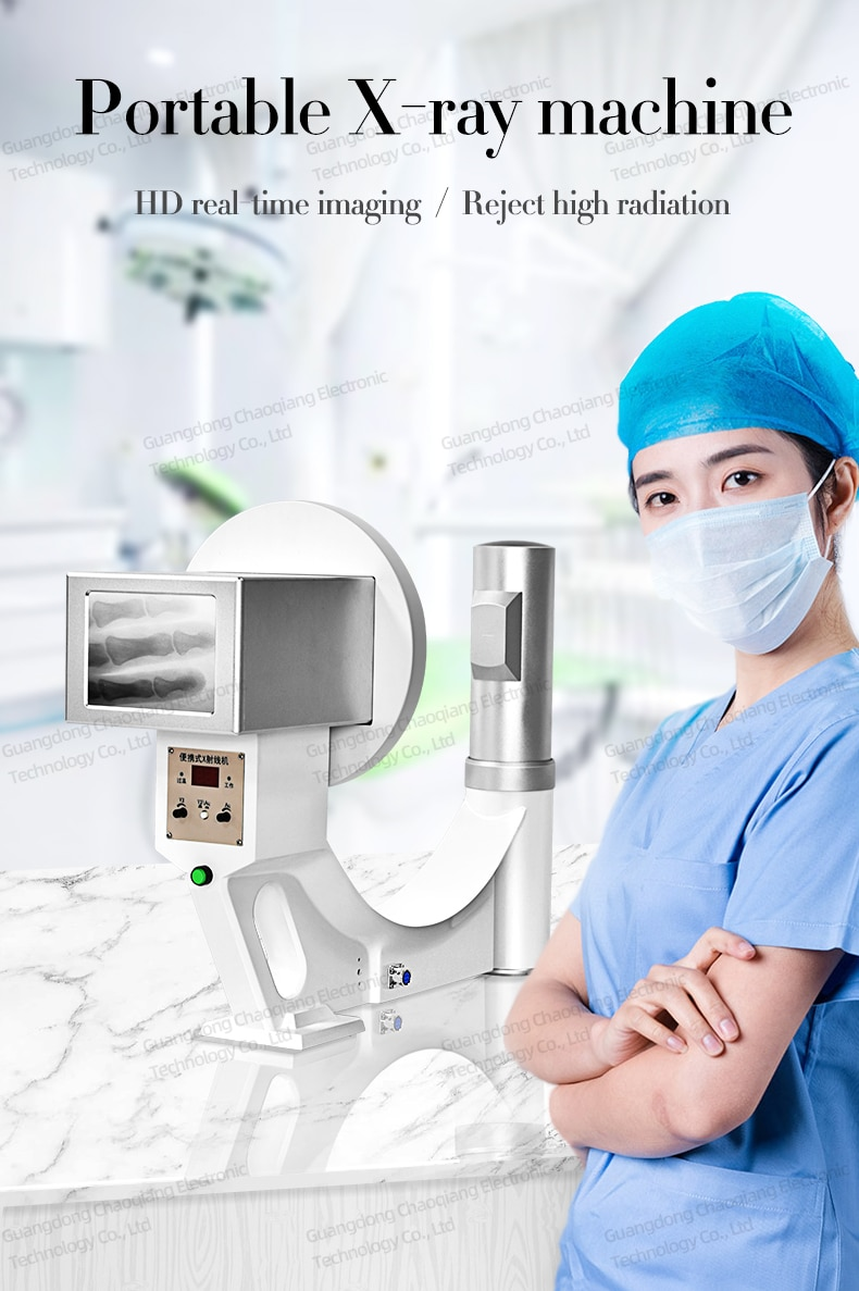 High Quality Fluoroscopy Medical Mini X-Ray Machine Portable For Hospital enlarge