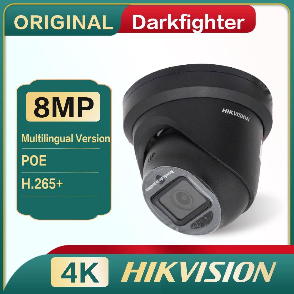 DS-2CD2385G1-I كاميرا Hikvision 8MP IP PoE H.265 + الوجه كشف المياه والغبار مقاومة الأسود