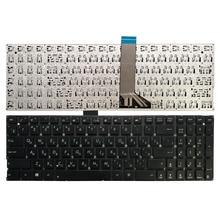 Clavier russe pour ASUS X553 X553M X553MA K553M K553MA F553M F553MA noir RU clavier dordinateur portable