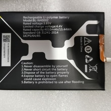 High Quality Battery BL-N4000Z 4010mah for Allview X4 Soul Style Mobile Phone