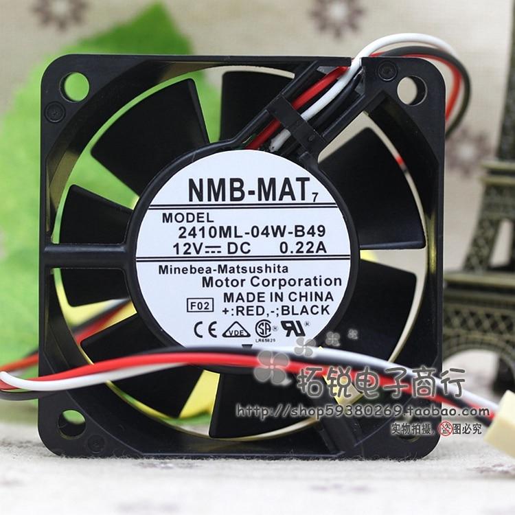 الأصلي NMB 2410ml-04w-B49 6025 6 سنتيمتر 12 فولت 0.22a ثلاثة أسلاك سرعة مزدوجة الكرة مروحة