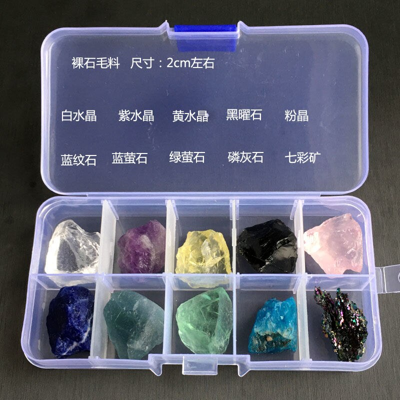 Natural Raw Amethyst Quartz Purple Crystal Obsidian Stones Specimen Home Decoration Ore Crafts Decoration Ornament Gift Box  - buy with discount