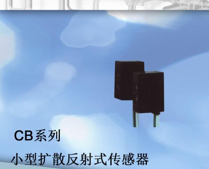 Shanghai Zhonghu electronic CB Series مستشعر مفتاح كهروضوئي, صغير للانعكاس المنفصل