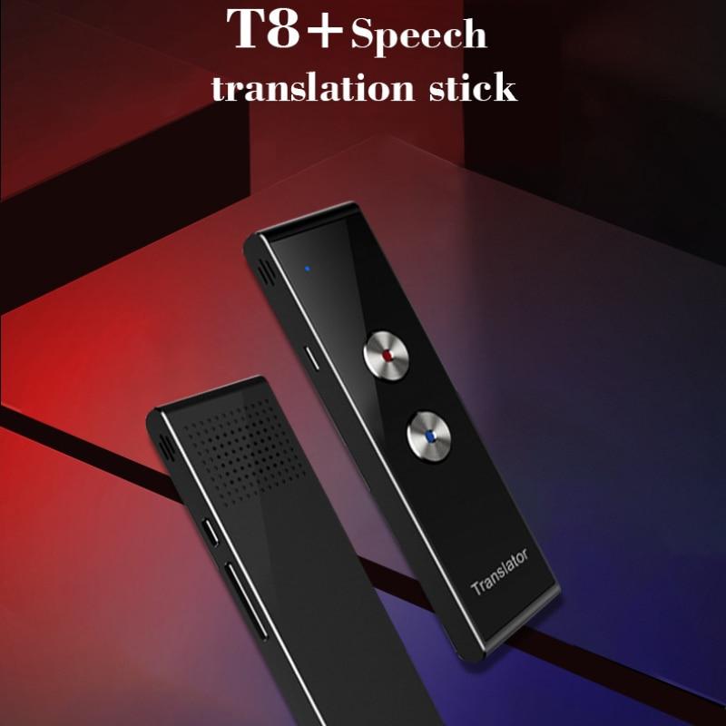 2021 جديد 8 + الذكية صوت الكلام مترجم اتجاهين في الوقت الحقيقي 45 + متعددة اللغات الترجمة لتعلم السفر الأعمال تلبية