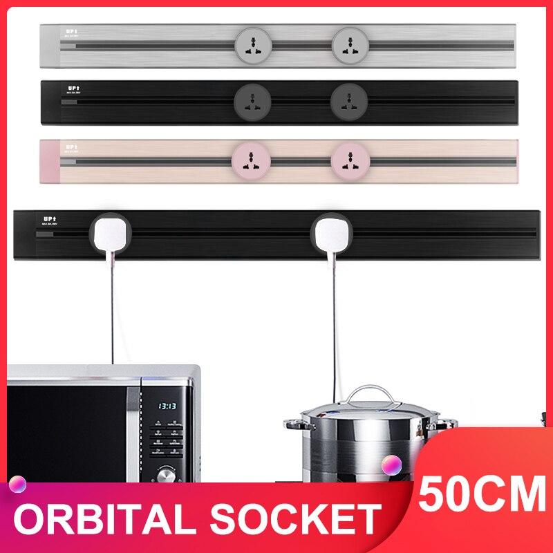 50CM Track Socket Socketable Socketbar Electric Power Extender Wall Slide Outlet Rail for kitchen Bedroom Desk Table Free Punch