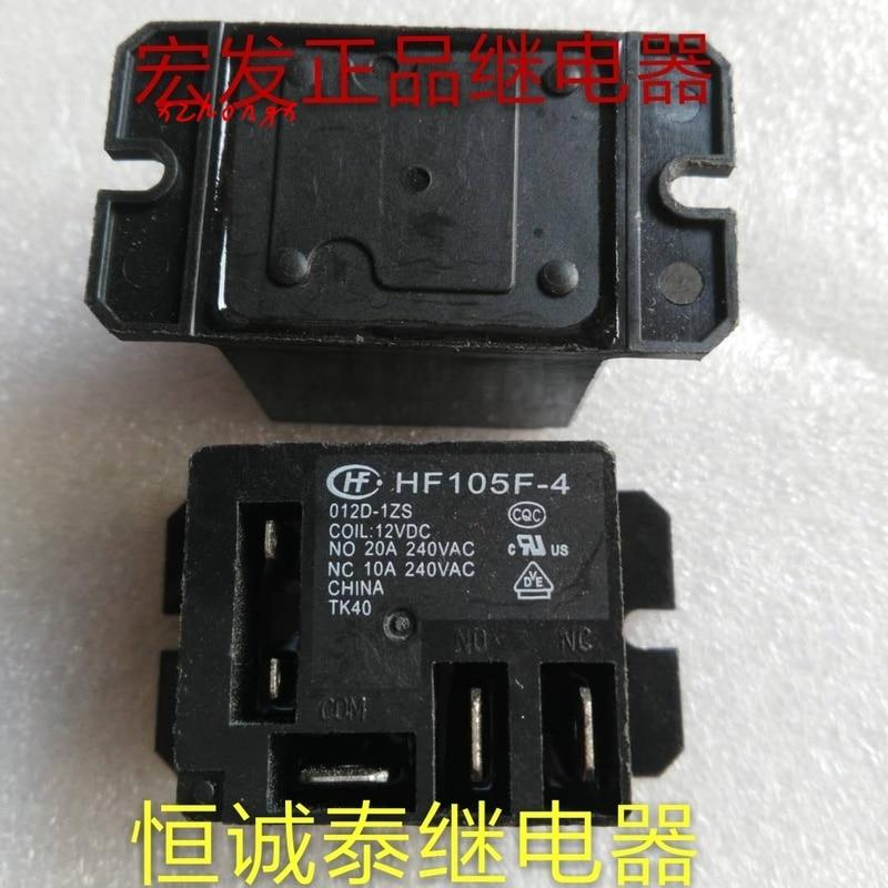 HF105F-4 012D-1ZS 12VDC relé