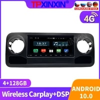 128gb android 10 car radio for benz spinway 2019 2021 multimedia video player navigation stereo gps accessories auto 2din no dvd
