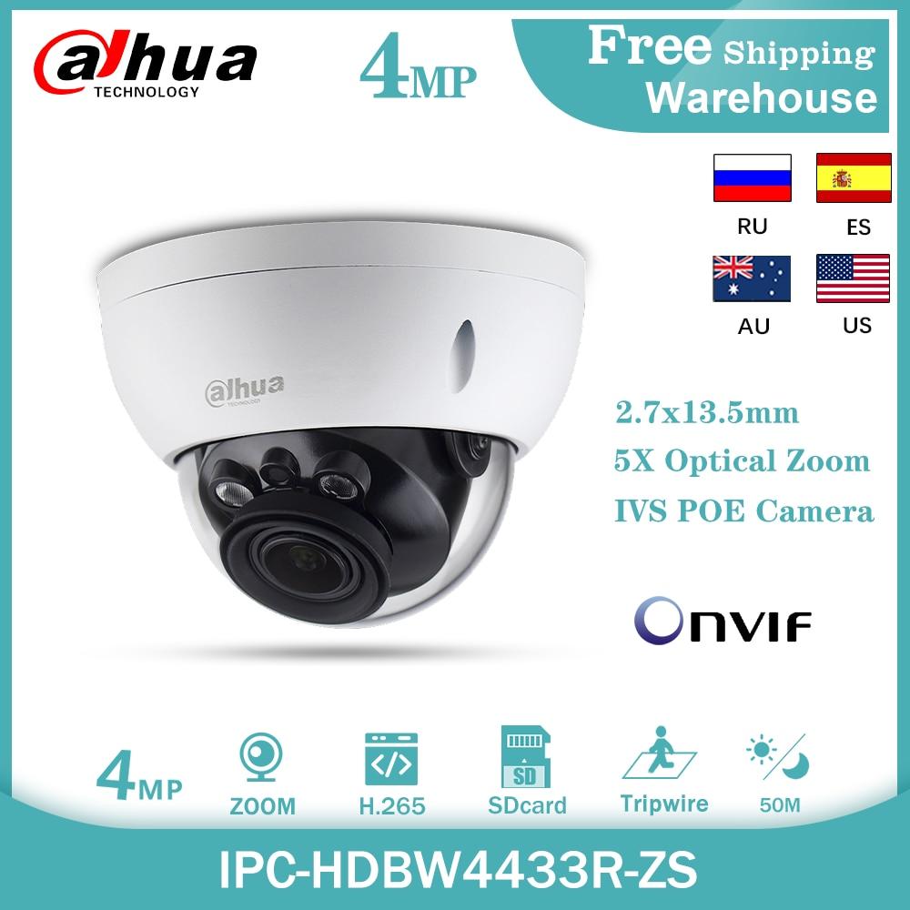 داهوا IPC-HDBW4433R-ZS 4MP كاميرا IP صغيرة 2.7-13.5 مللي متر 5XZoom H265 POE CCTV الأمن فيديو كاميرا بشكل قبة دعم Hikvision NVR
