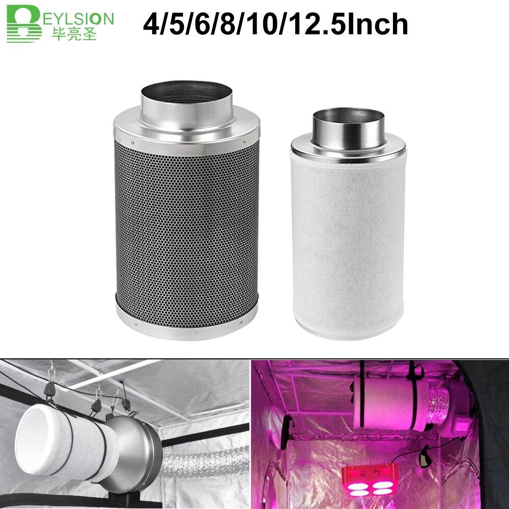 Filtro de aire de carbón activado BEYLSION 4 /5/ 6 /8 pulgadas para tiendas de campaña de plantas de interior HPS/MH/LED luces de cultivo caja de habitación de tienda de campaña