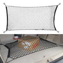 Filet de rangement pour coffre   Filet dans le coffre de style de voiture, corde de botte, maille élastique, Nylon arrière, coffre de rangement, organisateur de filet pour bagages