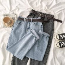 New jeans women's high waist slim fashion trend loose straight wide leg pants harem pants trend 2021