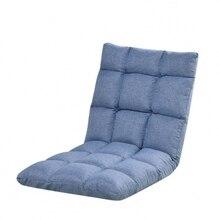 Ленивый диван, татами, одиночный диван, спальня, складной прекрасный девичий балкон, погремушка кровать, стул спинки