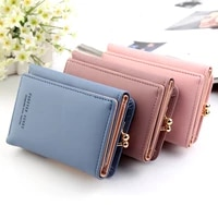 new product ladies wallet pu short fashion vertical plain weave tri fold card holder multi function coin purse