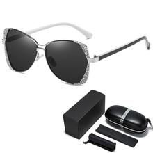 New sunglasses men and women driving glasses