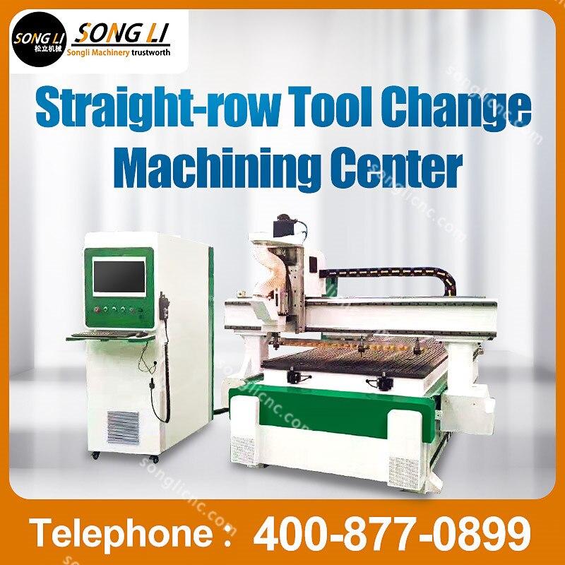 Husillo 1325 6kw, enrutador CNC, cambio de herramienta automático, centro de mecanizado