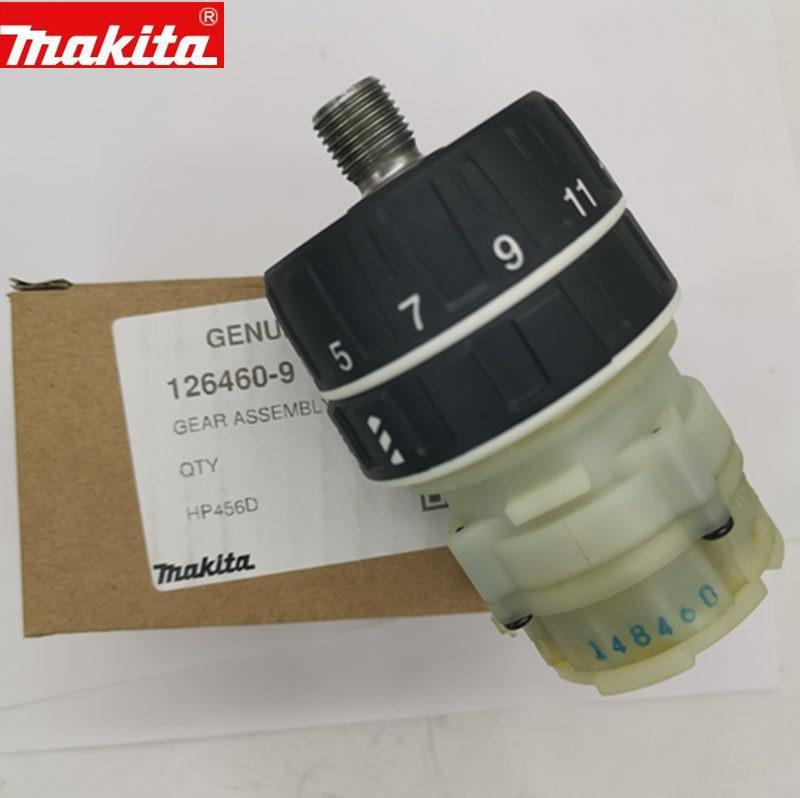 Makita 126460-9 Gear Box For DHP456 BHP446 BHP456 DHP446 XFD06 HP456D DHP446RFE