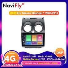 Nouveau! Android 10.0 HD1080P DSP CarPlay autoradio Multimidia lecteur vidéo GPS pour Nissan Qashqai 1 J10 2006-2013 2 din pas de dvd