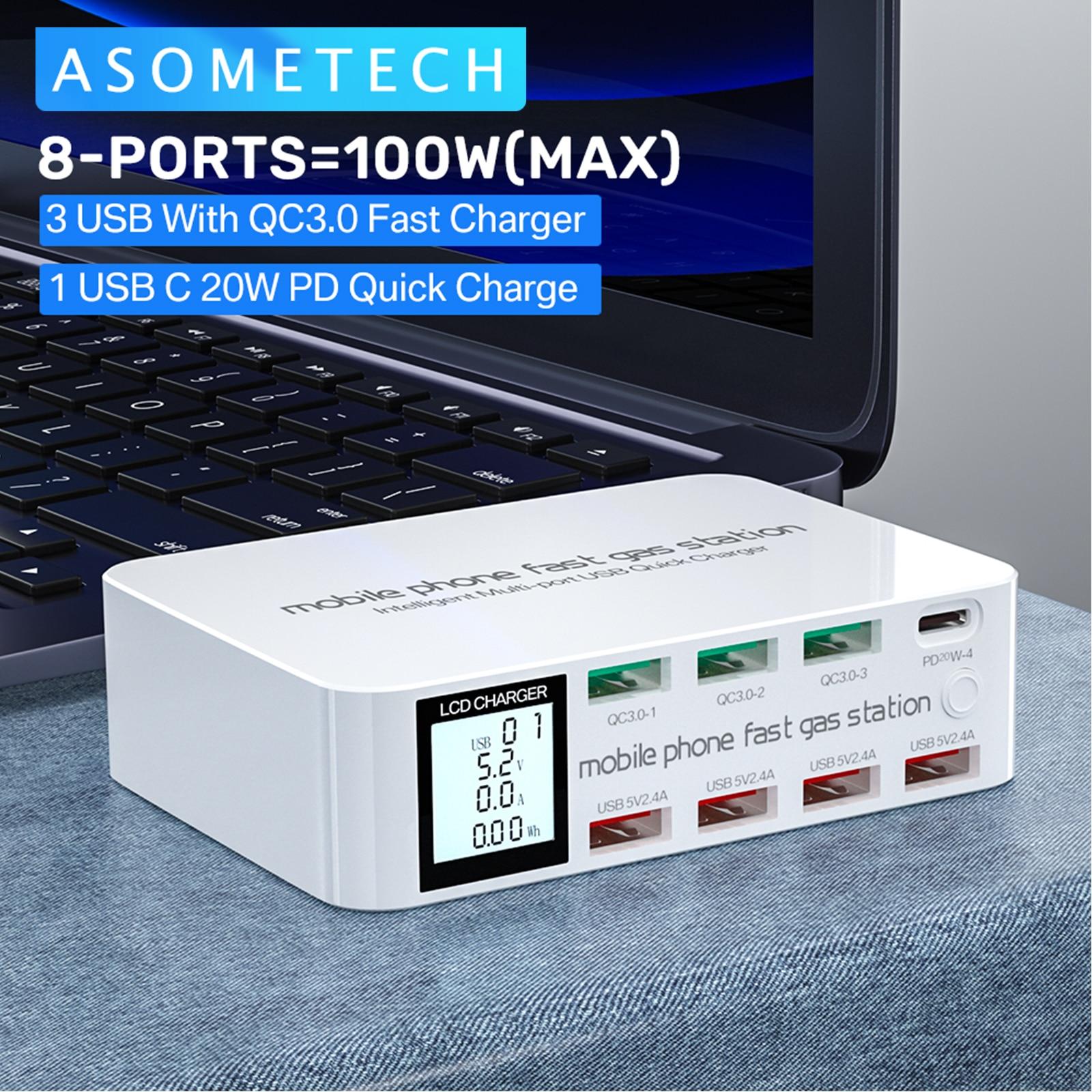 8 منافذ USB شاحن سريع شحن سريع QC3.0 PD3.0 متعدد USB شحن محطة LCD العرض الرقمي شاحن سريع آيفون أندرويد