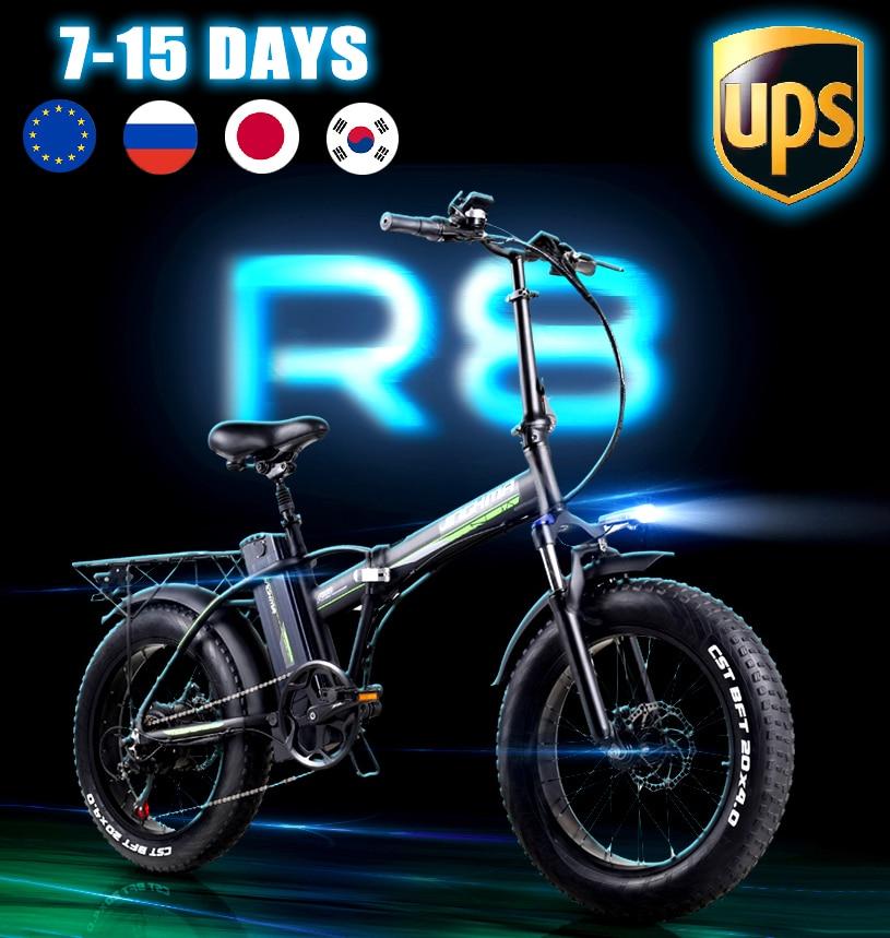 دراجة كهربائية قابلة للطي 20