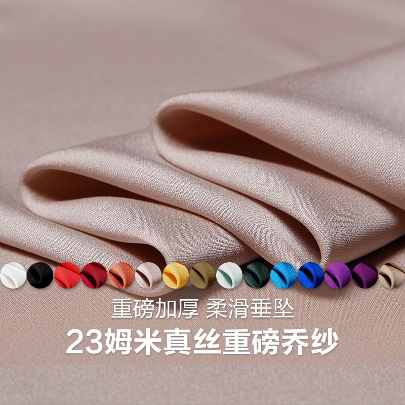 Discus the rhyme of 23 mu m silk heavy Joe mulberry silk fabric not transparent gauze dress fabric sales processing