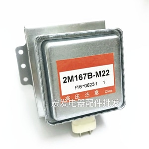 100% new for Panasonic Industrial Microwave Oven Parts 2M167B-M22 Magnetron Microwave Oven Magnetron Accessories part