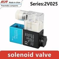 pneumatic 2v025 08 two position two way solenoid ac220v coil control reversing valve dc24v12v