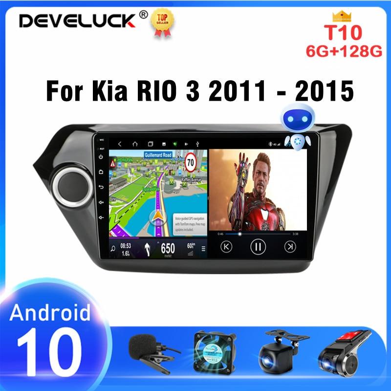 Фото - Автомагнитола 2 Din на Android 10 для Kia RIO 3 2011-2015, мультимедийный видеопроигрыватель с сенсорным экраном и навигацией, динамик MP5, DVD автомагнитола jmcq 2 din android 10 для renault megane 2 2002 2009 мультимедийный видеопроигрыватель с сенсорным экраном gps rds dvd