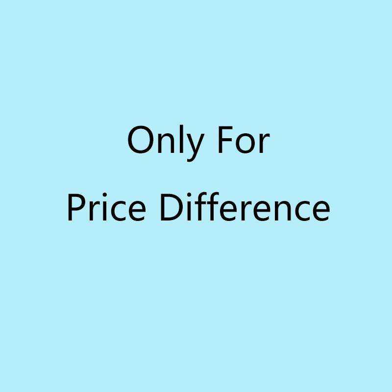 ل فرق السعر