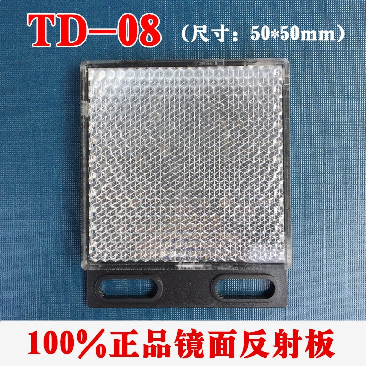 10pcs retroreflective photo-electric sensor switch reflector board