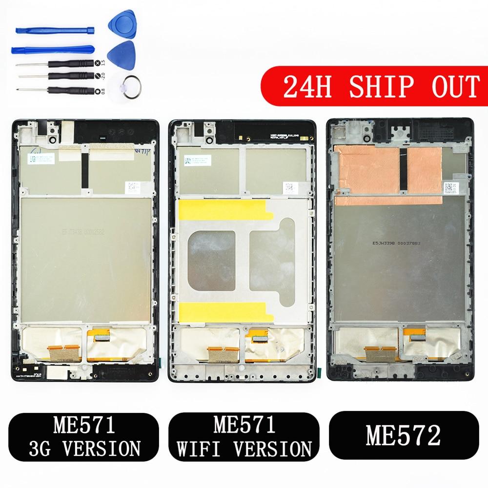 Para ASUS Google Nexus 7 2nd 2013 FHD ME571 ME571K ME571KL ME572...
