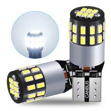 Лампа светодиодная Canbus T10 W5W для автомобильного салона, 2x светодиодный, светильник Honda Civic, Renault Megane, 3 Volovo, Nissan, Audi A3, A6, A4, Alfa Romeo