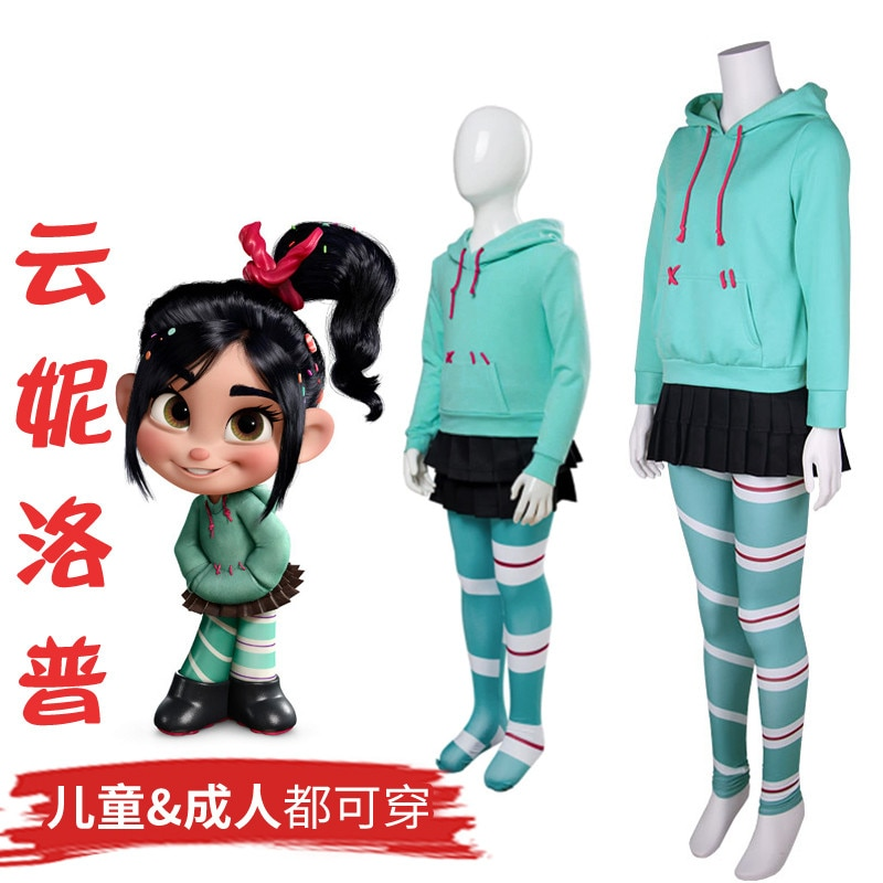 Kids Girl's female dress Wreck-It Ralph Hoodies cosplay Vanellope von Schweetz cosplay costume game Sugar Rush cosplay set