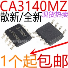 5pcs/lot CA3140AMZ CA3140MZ CA3140 SOP8 In Stock