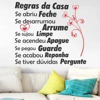 regras da casa pequenas coisas portuguese quote wall stickers murals for livingroom home decoration decals vinyl poster ru2164