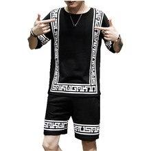 Été Harajuku Streetwear blanc noir T-Shirt hommes mode Punk T-Shirt hommes T-Shirt demi manches Hip Hop T-Shirt hommes 5XL