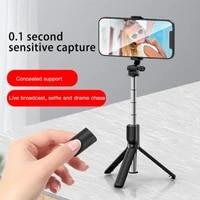 fangtuosi 2021 new high quality bluetooth selfie stick tripod foldable monopods universal tripod for smartphone phone