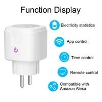 Smart Plug Wifi Socket Factory Wholesale Tuya Home Electrical Plug Wifi 2 4ghz Network Smart Home Automation System 100-240VAC
