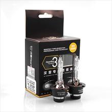 2pcs12V55w HeartRay 3rd Gen HID Xenon lamp 9006 Auto Car Xenon Headlight bulb  4300k 5500k  6500k