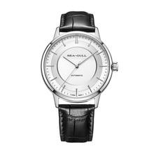 Seagull Uhr Männer 519.12.6061 Automatische Mechanische Männer Uhren 2020 Luxus Neue Stil Atieno