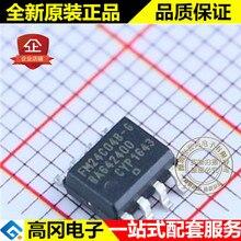 5 piezas FM24C04B-GTR FM24C04B SOP8 RAMTRON RAM