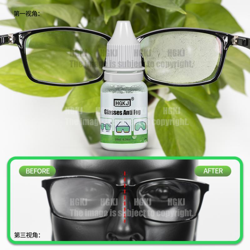 50ml Automotive Antifogging Agent Glasses Swimming Goggles Nano Sprayer Glass Window Mist Eliminator Cleaning Tool Wholesale