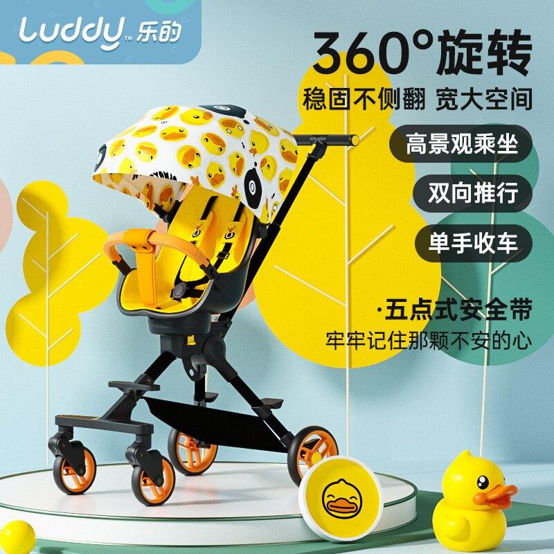 LUDDY Baby Artifact Baby Can Sit Lightweight Two-way Stroller Shock Absorber Folding High Landscape Baby Walking Artifact enlarge