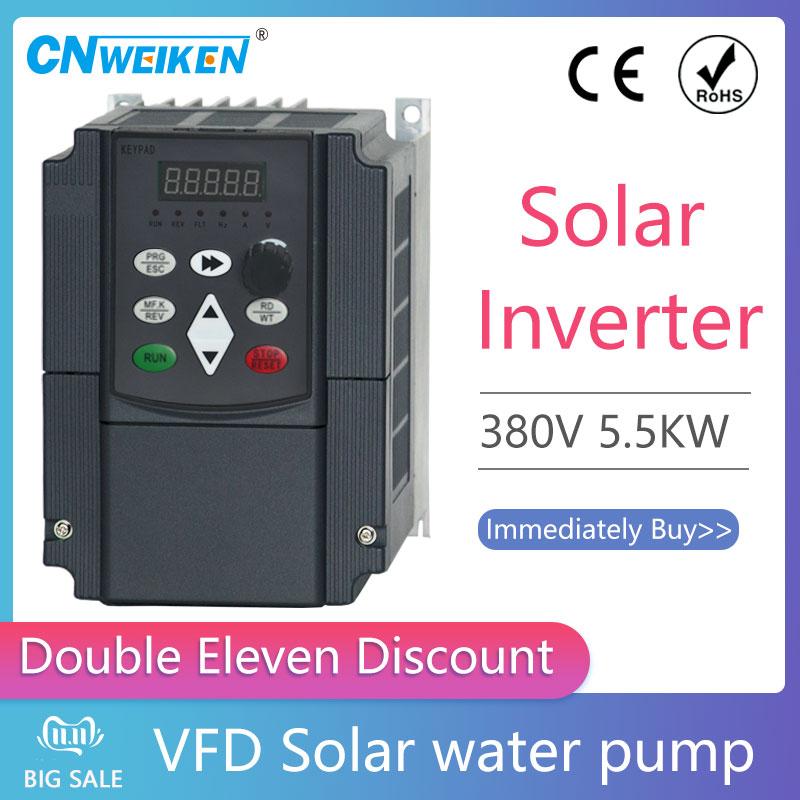 التيار المتناوب 380 فولت 5.5kW محول تردد متغير VFD محول منظم السرعة عبارة واحدة تيار مستمر مايكرو Inversor الشمسية