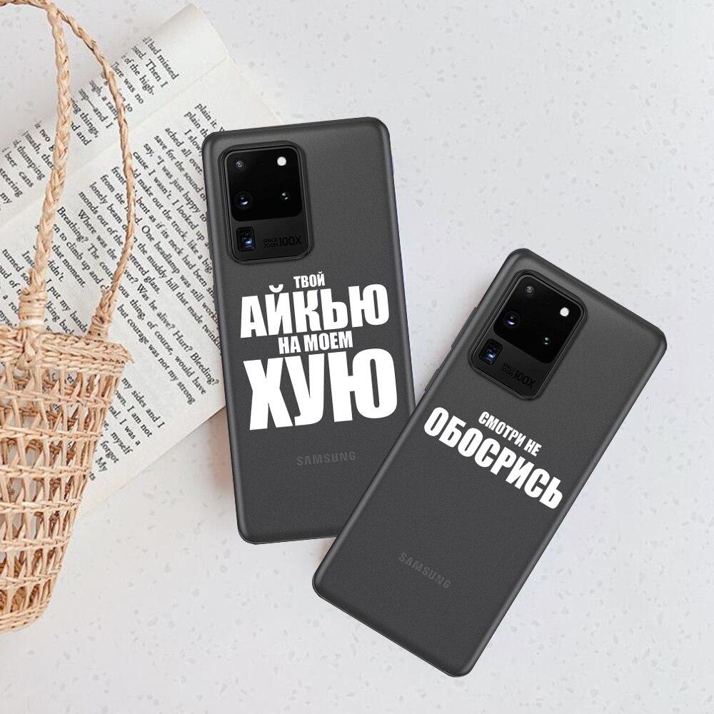 Cubierta para Samsung A51 caso para Samsung A81 funda A10 A20 A30 A40 A50 A11 A21 A31 A71 A91Russian proverbio cartas citas Etui capa