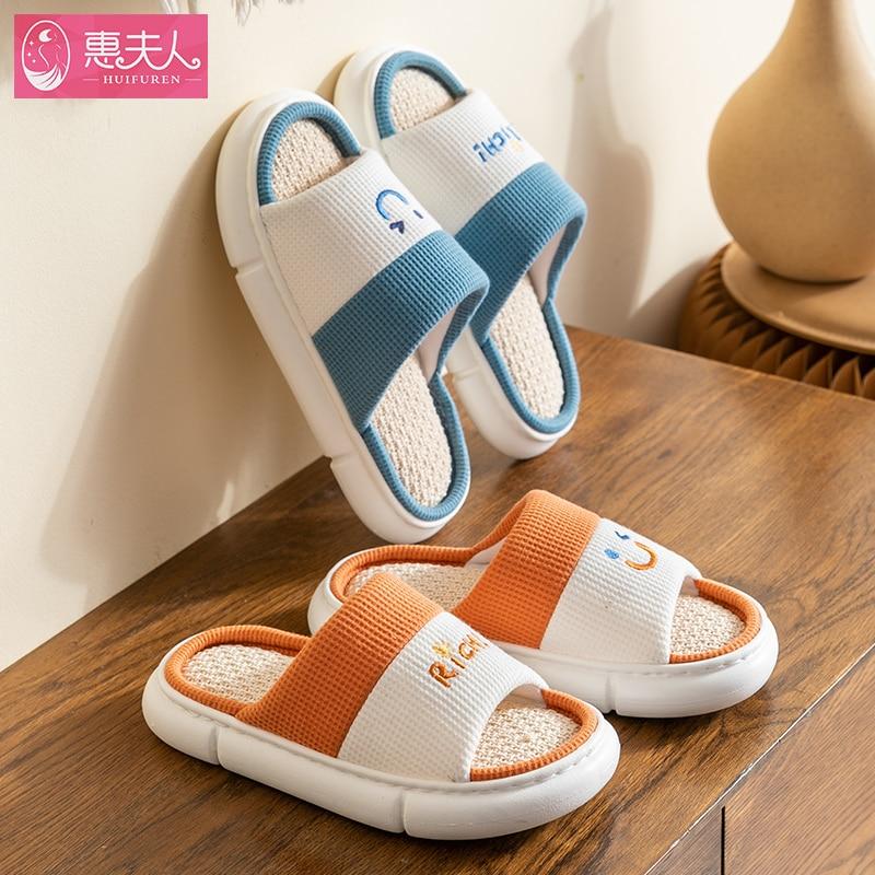 Breathable Cotton Blend Slippers Women Men Indoor Slipper Soft Sole Cartoon Design Lovers Home Floor Shoes Lovers Fashion Slides