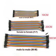 10CM 20CM 30CM mâle à mâle femelle à femelle 40Pin cavalier fil ligne de connexion platine de prototypage cavalier câble Arduino Kit de bricolage