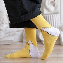 Printemps automne femme drôle canard imprimé coton chaussettes femme Streetwear Kawaii bande dessinée filles Calcetines chaussette heureux blanc respirant