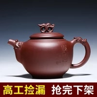 %e2%98%85completely rule yixing ores are recommended by the pure manual collection gift teapot tea landscape dragon rhyme